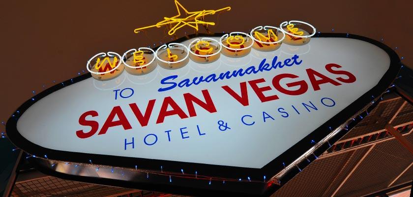 สะหวันเวกัส โรงแรม และ คาสิโน - Savan Vegas Hotel & Casino